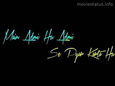 Arey Pyar Kar Le Song Status