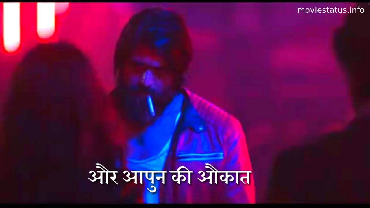 Kgf Best Dialogue In Hindi