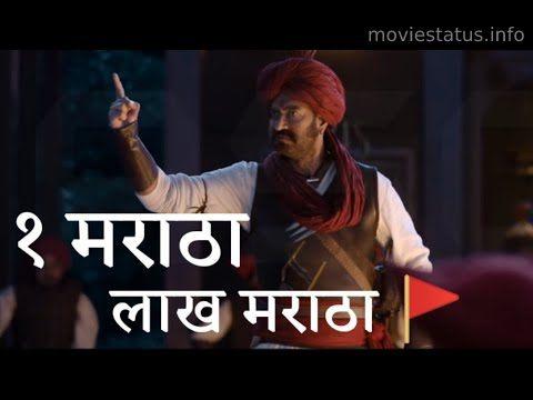 Tanaji Movie Dialogue Ajay Devgan Whatsapp Status