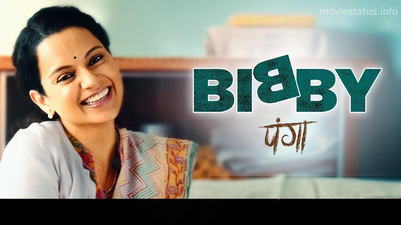 Bibby Song Whatsapp Status