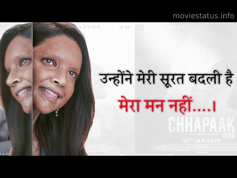 Chhapaak Movie Dialogue In Hindi Status