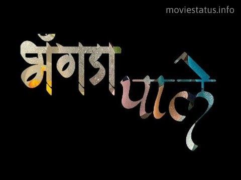 Bhangra Paa Le Whatsapp Status Video